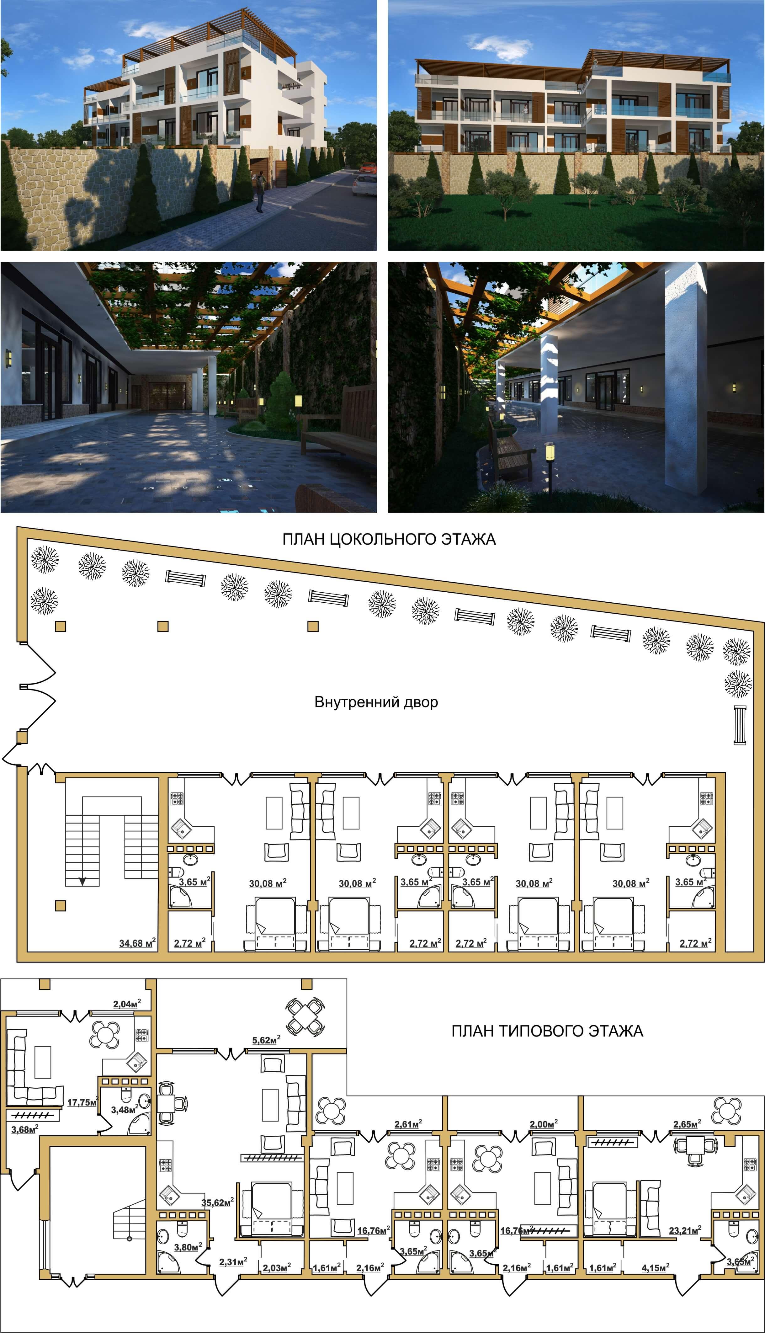 Строительство домов «под ключ» и их проектирование в Крыму и Севастополе